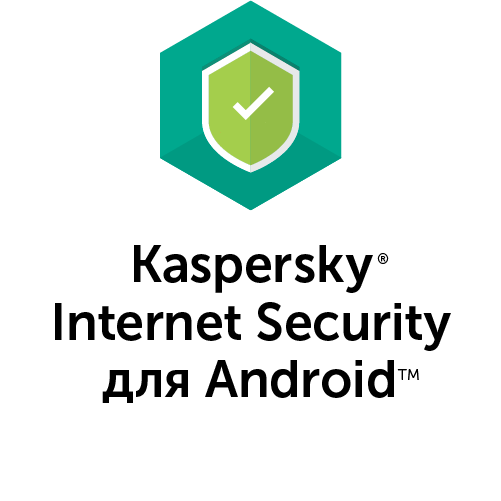 Kaspersky Internet Security для Android Russian Edition